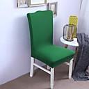 ราคาถูก ถ้วยใส่อาหารสุนัข-ที่คลุมเก้าอี้ สีพื้น Printed เส้นใยสังเคราะห์ slipcovers