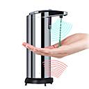 Χαμηλού Κόστους Βάζα & Καλάθι-Ντισπένσερ για σαπούνι Αυτόματο Ανοξείδωτο Ατσάλι 250 L