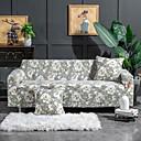 ราคาถูก ผ้าคลุมโซฟา-ผ้าคลุมโซฟา ร่วมสมัย Reactive Print เส้นใยสังเคราะห์ slipcovers
