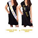 ราคาถูก ชุดดำน้ำ-โบว์ซาติน ผ้าดีนิม เครื่องประดับจัดงานแต่งงาน งานแต่งงาน / วันเกิด วันหยุด / แฟชั่น / การแต่งงาน ทุกฤดู