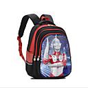 ราคาถูก กระเป๋าเด็ก-เส้นใยสังเคราะห์ ซิป กระเป๋าโรงเรียน โรงเรียน สีน้ำเงิน / สีดำ / น้ำเงินท้องฟ้า