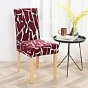 זול כיסויים-כיסוי לכיסא פרחוני הדפס פוליאסטר כיסויים