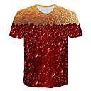 זול מגפיים לגברים-3D / גראפי צווארון עגול מוּגזָם מידות גדולות טישרט - בגדי ריקוד גברים דפוס יין XXXXL / שרוולים קצרים