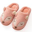 Χαμηλού Κόστους Παντόφλες-Γυναικείες Παντόφλες Καθημερινό Νεοπρένιο Animal Print Παπούτσια