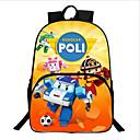 Χαμηλού Κόστους Παιδικές τσάντες-Πολυεστέρας Φερμουάρ Σχολική τσάντα Σχολείο Κίτρινο / Σκούρο γκρι / Ουρανί