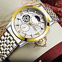 ราคาถูก ชุดกันลม,เสื้อขนแกะ,แจ็กเก็ตสำหรับปีนเขา-สำหรับผู้ชาย วิศวกรรมนาฬิกา ไขลานอัตโนมัติ สแตนเลส เงิน 30 m กันน้ำ noctilucent นาฬิกาใส่ลำลอง ระบบอนาล็อก ความหรูหรา แฟชั่น - สีดำ ฟ้า สีทอง