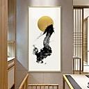 billige Innrammet kunst-Innrammet Kunstrykk - Abstrakt Legering Plakat Veggkunst
