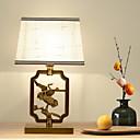 זול פרחים מלאכותיים-אומנותי יצירתי / עיצוב חדש מנורת שולחן עבור משרד מתכת 220V
