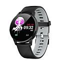 Χαμηλού Κόστους Smartwatch Bands-S16 Leather strap Άντρες Έξυπνο βραχιόλι Android iOS Bluetooth Αδιάβροχη Οθόνη Αφής Συσκευή Παρακολούθησης Καρδιακού Παλμού Μέτρησης Πίεσης Αίματος Αθλητικά