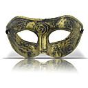 Χαμηλού Κόστους Μάσκες-Αποκριάτικες Μάσκες Μάσκες Καρναβαλιού Πλαστική ύλη Βίντατζ Ρετρό Πάρτι Θέμα τρόμου Ενηλίκων Αγορίστικα Κοριτσίστικα