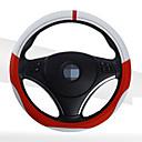"""זול כיסויים להגה-36 ס""""מ קוטר אינטגרציה חלקה המכונית ההגה כיסוי שרוול ליישום אוניברסלי"""