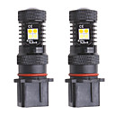 Χαμηλού Κόστους Μοτοσυκλέτα & Εξαρτήματα ATV-2pcs psx26w p13w οδήγησε διπλού χρώματος σούπερ λαμπερά φώτα ομίχλης φώτα ημέρας οδήγησης ανταλλακτικά φώτα εναλλαγής λευκό / πορτοκαλί