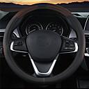 Χαμηλού Κόστους Καλύμματα για το τιμόνι αυτοκινήτου-αναπνεύσιμο 38cm pu δέρμα αντιολισθητικό κάλυμμα τιμονιού τιμόνι / honda / nissan / mazda-μαύρο / κρασί κόκκινο / γκρι / μπεζ / χρώμα καφέ