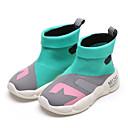 זול נעלי בית לילדים-בנות נוחות Flyknit מגפיים שחור / צהוב / ירוק סתיו / מגפונים\מגף קרסול