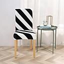 זול כיסויים-כיסוי לכיסא אחיד הדפס פוליאסטר כיסויים