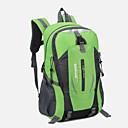 Χαμηλού Κόστους Σακίδια & Τσάντες-Daofeng 55 L Σακίδια Αναπνέει Αδιάβροχο Γρήγορο Στέγνωμα Υψηλή χωρητικότητα Εξωτερική Ψάρεμα Πεζοπορία Ποδηλασία / Ποδήλατο Πολυεστέρας Νάιλον Κόκκινο Πράσινο Μπλε