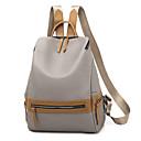 ราคาถูก School Bags-Lightweight ฟอร์ด ซิป กระเป๋าโรงเรียน สีทึบ ทุกวัน สีดำ / ทับทิม / สีกากี / ฤดูใบไม้ร่วง & ฤดูหนาว