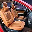 ราคาถูก ผ้าคลุมเบาะ-Car Seat Covers ชุดเบาะรองศีรษะและเอว ผ้าขนสัตว์สีธรรมชาติ / สีเหลือง / กาแฟ หนัง กีฬา สำหรับ Universal
