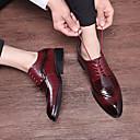 billige Slip-ons og loafers til herrer-Herre Bullock Sko PU Vår sommer / Høst vinter Forretning / Britisk Oxfords Svart / Gul / Rød / Fest / aften / Fest / aften