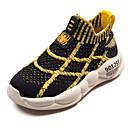 ราคาถูก รองเท้าผ้าใบเด็ก-เด็กผู้ชาย ความสะดวกสบาย Synthetics รองเท้าผ้าใบ เด็กน้อย (4-7ys) / Big Kids (7 ปี +) สีดำ / สีเหลือง / แดง ฤดูใบไม้ผลิ / ตก / ยาง