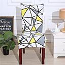 זול שטיחים-כיסוי לכיסא עכשווי חוט צבוע פוליאסטר כיסויים