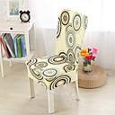 ราคาถูก ผ้าคลุมโซฟา-ที่คลุมเก้าอี้ ร่วมสมัย Yarn Dyed เส้นใยสังเคราะห์ slipcovers