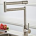 Χαμηλού Κόστους Είδη Καθαρισμού Κουζίνας-Βρύση Κουζίνας - Ενιαία Χειριστείτε μια τρύπα Βουρτσισμένο Νικέλιο πρότυπο στόμιο / pot Filler Ελεύθερη όρθια θέση Σύγχρονο Kitchen Taps