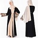 billige Vegglamper-Tradisjonell og kulturell slitasje Abaya Dame Dagligdagstøy Polyester Kombinasjon Langermet Abaya