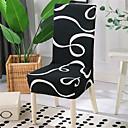 Χαμηλού Κόστους Κάλυμμα καρέκλας-slipcovers καρέκλα κάλυψη κομψό νήματα βαμμένα πολυεστέρα / μαύρο και άσπρο pattren