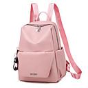 Χαμηλού Κόστους Σακίδια μόδας-Μεγάλη χωρητικότητα Oxford Πανί Φερμουάρ σακκίδιο Συμπαγές Χρώμα Καθημερινά Μαύρο / Ανθισμένο Ροζ / Γκρίζο / Φθινόπωρο & Χειμώνας