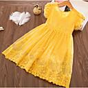 Χαμηλού Κόστους The Freshest One-Piece-Παιδιά Κοριτσίστικα Βασικό Γεωμετρικό Κοντομάνικο Πάνω από το Γόνατο Φόρεμα Κίτρινο