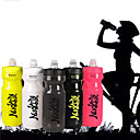 Χαμηλού Κόστους Αξεσουάρ Ψάρεμα-Nuckily Ποδήλατο Μπουκάλια Νερού BPA δωρεάν Φορητό Ελαφρύ Υδατοστεγές Non Toxic Για Ποδηλασία Ποδήλατο Δρόμου Ποδήλατο Βουνού Κατασκήνωση & Πεζοπορία Για Υπαίθρια Χρήση Τρέξιμο PP