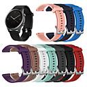 baratos Porta Cosméticos-pulseira de relógio de silicone esporte para ticwatch c2 / 2 / e pulseira de relógio inteligente 20mm