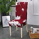 ราคาถูก ผ้าคลุมโซฟา-ที่คลุมเก้าอี้ ร่วมสมัย Printed เส้นใยสังเคราะห์ slipcovers