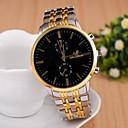 זול שעונים-בגדי ריקוד גברים שעוני ספורט קווארץ שעונים יום יומיים אנלוגי מינימליסטי - שחור לבן בז'