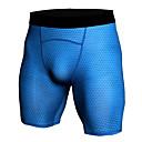 ราคาถูก เสื้อ, กางเกงขายาวและกางกางขาสั้นสำหรับใส่วิ่ง-สำหรับผู้ชาย useless ทำงานภายใต้กางเกงขาสั้น Elastane กีฬา กางเกงขาสั้น กางเกงใน วิ่ง ฟิตเนส การออกกำลังกาย ยิมออกกำลังกาย ระบายอากาศ สีพื้น สีดำ / สีแดง สีดำ+สีเทา น้ำเงินเข้ม / ยืด