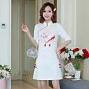 ราคาถูก ชุดพื้นบ้าน ชุดท้องถิ่น-ผู้ใหญ่ ผู้หญิง สไตล์จีน ชุดกี่เพ้า สำหรับ เครื่องแบบสโมสร 100% โพลีเอสเตอร์ Short Length ปีใหม่ เสื้อผ้าที่สวมไปงานเต้นรำสวมหน้ากาก