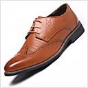 povoljno Muške oksfordice-Muškarci Udobne cipele PU Ljeto Oksfordice Prozračnost Crn / Braon / Bijela
