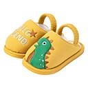 זול נעלי בית לילדים-בנות נוחות כותנה כפכפים & כפכפים פעוט (9m-4ys) אפור / צהוב / ורוד חורף