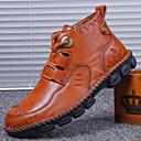 Χαμηλού Κόστους Φώτα Ποδηλάτου-Ανδρικά Δερμάτινα παπούτσια Νάπα Leather Φθινόπωρο & Χειμώνας Καθημερινό Αθλητικά Παπούτσια Περπάτημα Μη ολίσθηση Σύνθημα Μαύρο / Καφέ