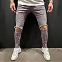 povoljno Muška sportska obuća-Muškarci Osnovni Chinos Hlače - Jednobojni Rupica Svijetlosiva US38 / UK38 / EU46 US40 / UK40 / EU48 US42 / UK42 / EU50