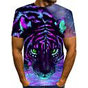 ราคาถูก กระเป๋าถือออกงานและกระเป๋าคลัทช์-สำหรับผู้ชาย เสื้อเชิร์ต Street Chic / ที่พูดเกินจริง ลายพิมพ์ ลายบล็อคสี / 3D / สัตว์ Tiger สีม่วง