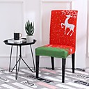 זול כיסויים-כיסוי לכיסא עכשווי הדפס פוליאסטר כיסויים
