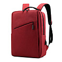 ราคาถูก School Bags-กันน้ำ เส้นใยสังเคราะห์ ซิป กระเป๋าโรงเรียน สีทึบ ทุกวัน สีดำ / ทับทิม / สีเทา / ฤดูใบไม้ร่วง & ฤดูหนาว