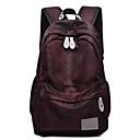 ราคาถูก School Bags-กันน้ำ ฟอร์ด แพทเทิร์นหรือลายพิมพ์ กระเป๋าโรงเรียน ลายแถบ โรงเรียน เทาเข้ม / สีเทา / สีม่วง / ฤดูใบไม้ร่วง & ฤดูหนาว