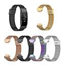 Χαμηλού Κόστους Αξεσουάρ για εργαλεία κουζίνας-ανοξείδωτο χάλυβα ματιών βραχίονα αντικατάστασης για fitbit εμπνεύσει / εμπνεύσει hr / ace2 smart strap wristband