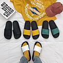 ราคาถูก รองเท้าแตะ-รองเท้าแตะสตรี / รองเท้าแตะเด็กผู้หญิง รองเท้าแตะกันลื่น / รองเท้ารับรองแขก / บ้านรองเท้าแตะ ไม่เป็นทางการ พีวีซี Solid Color รองเท้า