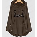 Χαμηλού Κόστους Ημέρα επιστροφής στο σπίτι-Γυναικεία Βασικό / χαριτωμένο στυλ Φούτερ με Κουκούλα / hoodie σακάκι - Κινούμενα σχέδια / Χαρακτήρας