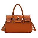 ราคาถูก กระเป๋า Totes-สำหรับผู้หญิง ซิป PU กระเป๋าถือยอดนิยม สีทึบ สีดำ / สีน้ำตาล / สีม่วง
