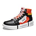 billige Sneakers til herrer-Herre Novelty Shoes PU Høst vinter Klassisk / Fritid Treningssko Gange Skli Svart og Hvit / Hvit og Grønn / Oransje & Svart